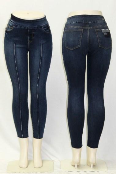 High-Rise Stretchy Jeans  DSA – Rachel-CSN-M